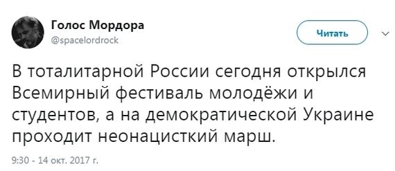 правы. порнуха в чулках русские тебе это припомню! тобой