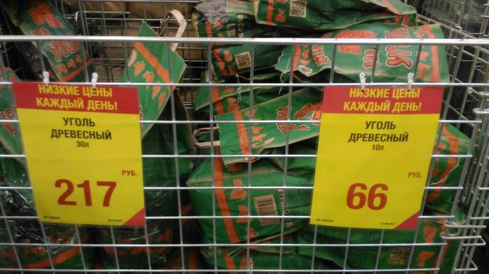 Занимательная математика в одном зеленом магазине Магазин, Коммерция, Анекдот, Ошибка, Математика