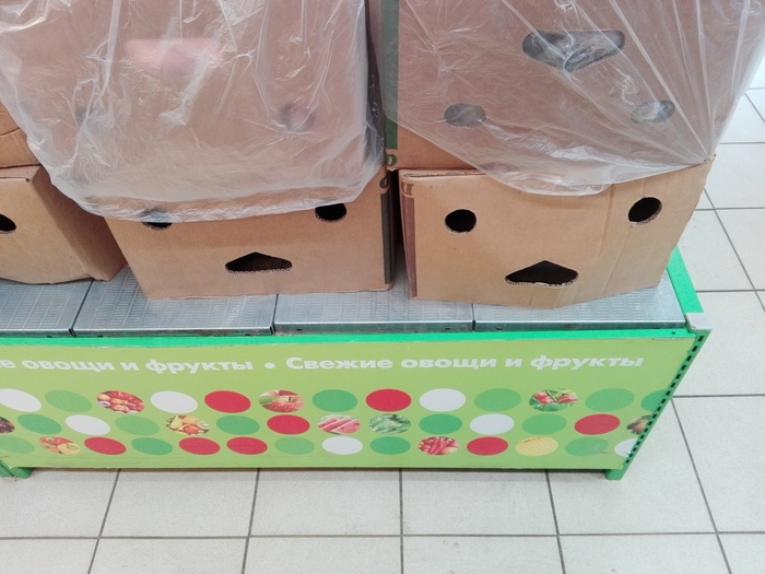 Офигевшие коробки.