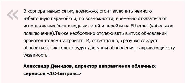 Взломщик Паролей Wifi На Пк