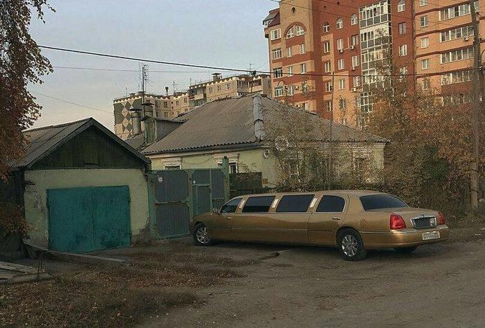 Контрасты Челябинска.