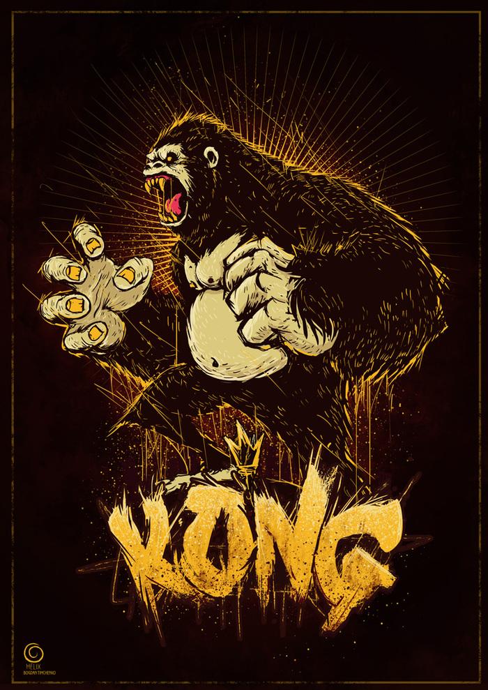 Kong King kong, Кинг-Конг, Длиннопост