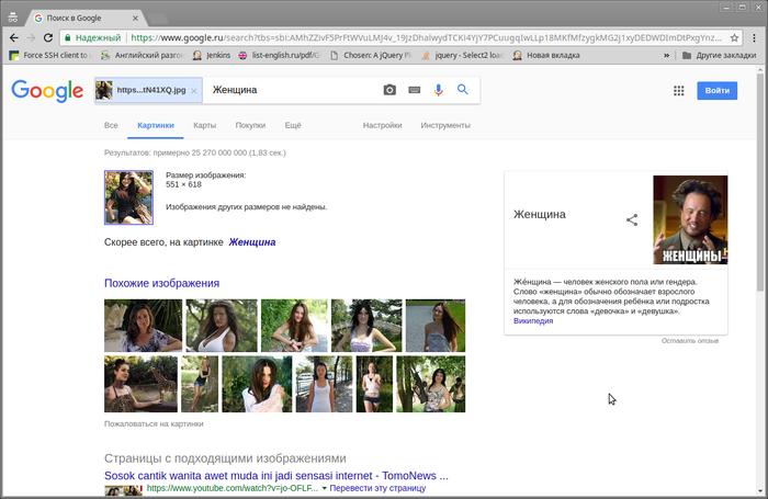 Гугл умеет в мемасики