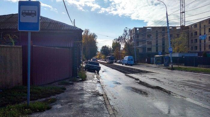 Какой в Ульяновске хороший общественный транспорт (нет) Ненависть, Общественный транспорт, Ульяновск, Российские дороги, Длиннопост
