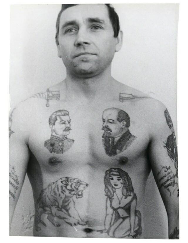 Визуальная энциклопедия российских тюремных татуировок Тату, Заключенные, Расшифровка, Длиннопост