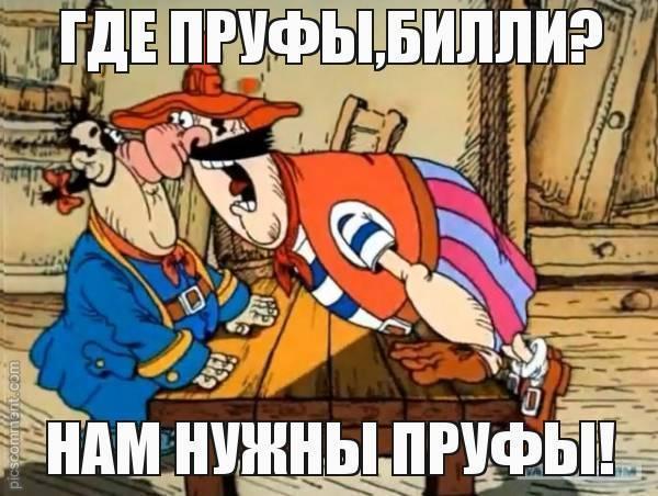 https://cs8.pikabu.ru/post_img/2017/10/21/5/1508568015110468994.jpg