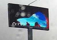 Когда что-то пошло не так... Windows 10, Биллборд сломался, Рекламный щит, 9:07