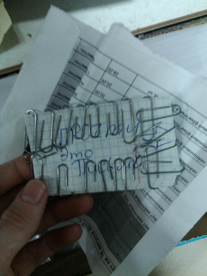 Сегодня на работе нашел вот это. Работа, Бумажные письма, Письмо, Прощальное письмо, Длиннопост