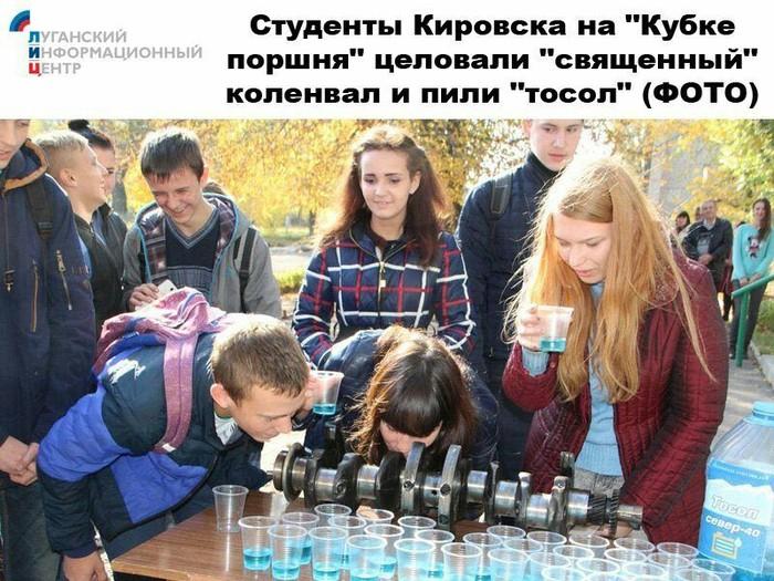 Посвящение в автомобилисты Луганск, Автомобилисты, Традиции, Своя атмосфера
