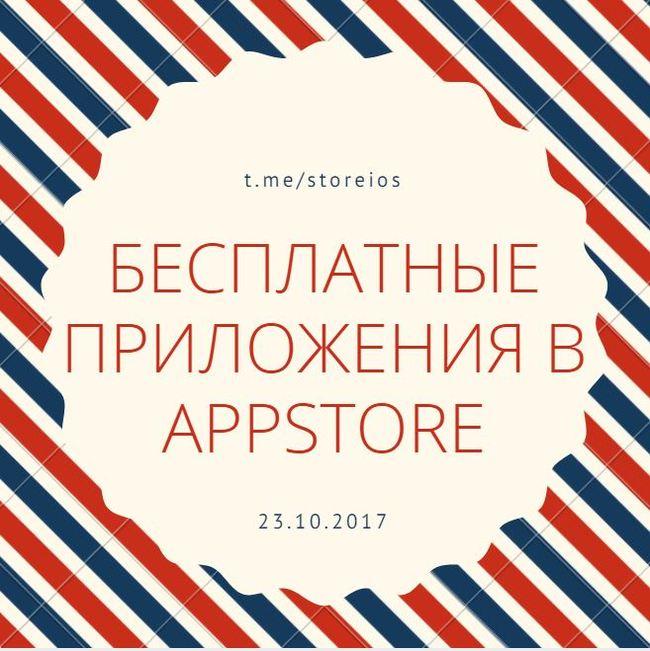 Халява в AppStore от 23.10.2017 Ios, Iphone, Ipad, Appstore, Халява, Приложение, Apple, Длиннопост