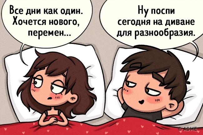 """В Україні офіційно скасували """"подружній обов'язок"""" - Цензор.НЕТ 5276"""