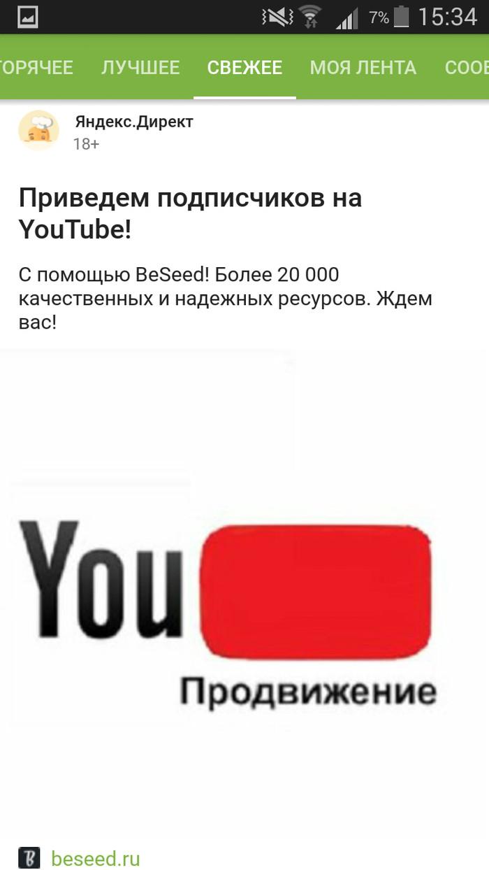 видео с тор браузер hydraruzxpnew4af