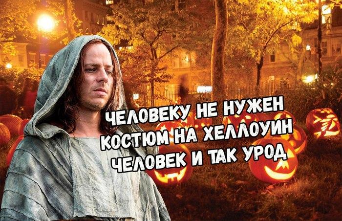 https://cs8.pikabu.ru/post_img/2017/10/26/10/1509037561167745749.jpg