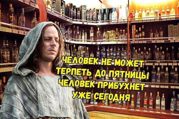 https://cs8.pikabu.ru/post_img/2017/10/26/10/150903756812331646.jpg