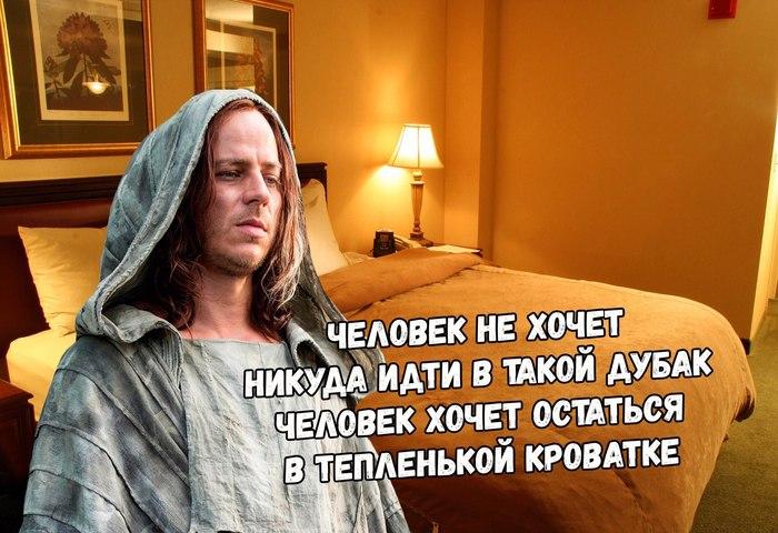 https://cs8.pikabu.ru/post_img/2017/10/26/10/1509037571183164278.jpg