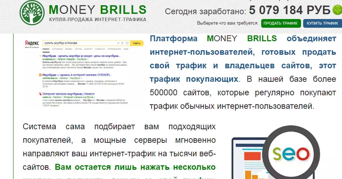 Интернет считают виртуальные казино очередным лохотроном но обычно выясняется вакансии в новороссийске казино