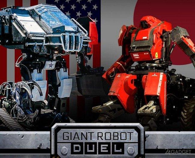 Боевые роботы Робот, Машина, Фантастика, Будущее наступило, Гифка, Длиннопост