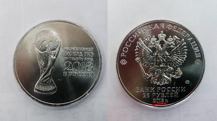 Привет из будущего ) Монета, Фотография, 2018