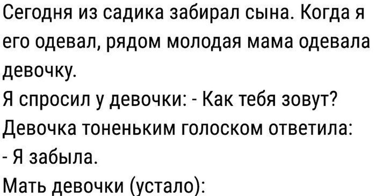 Анекдот я гашиш я слова забыл HQ Без кидалова Ленинск-Кузнецкий