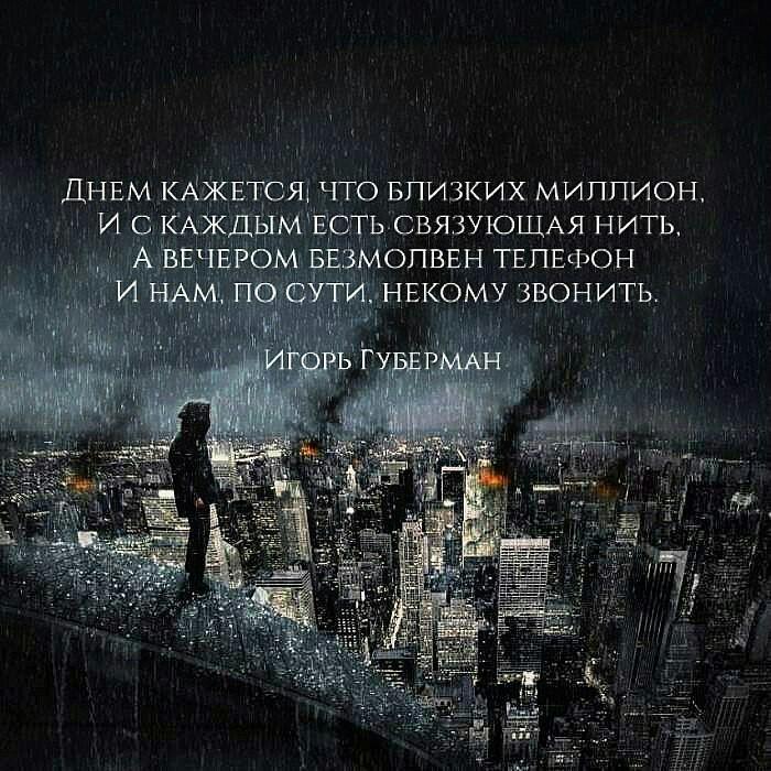 Цитата Игоря Губермана