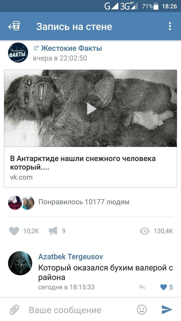 Заголовки и комментарии