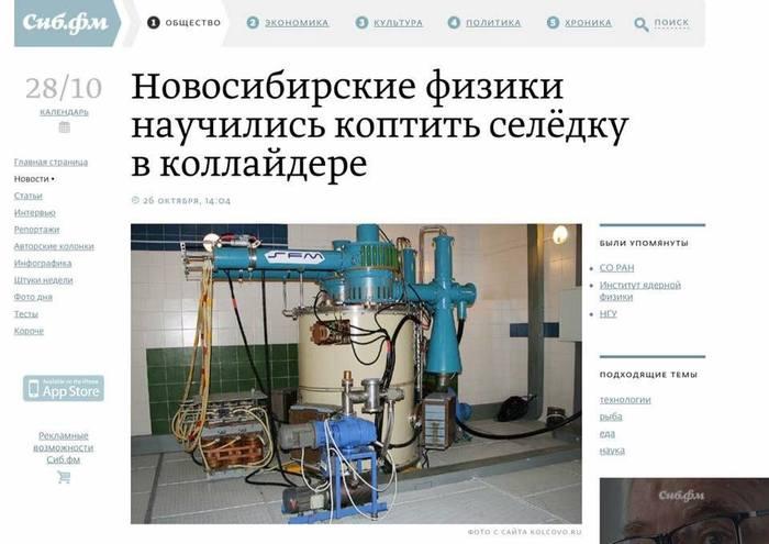 https://cs8.pikabu.ru/post_img/2017/10/30/10/1509379714116724785.jpg
