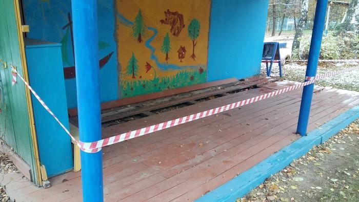 Результат слияния  детсадов и школ Москва, Образование в России, Детский сад, Жалоба