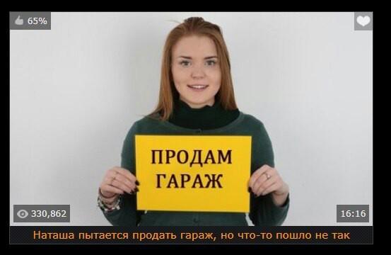 Русский порнокастинг скромной