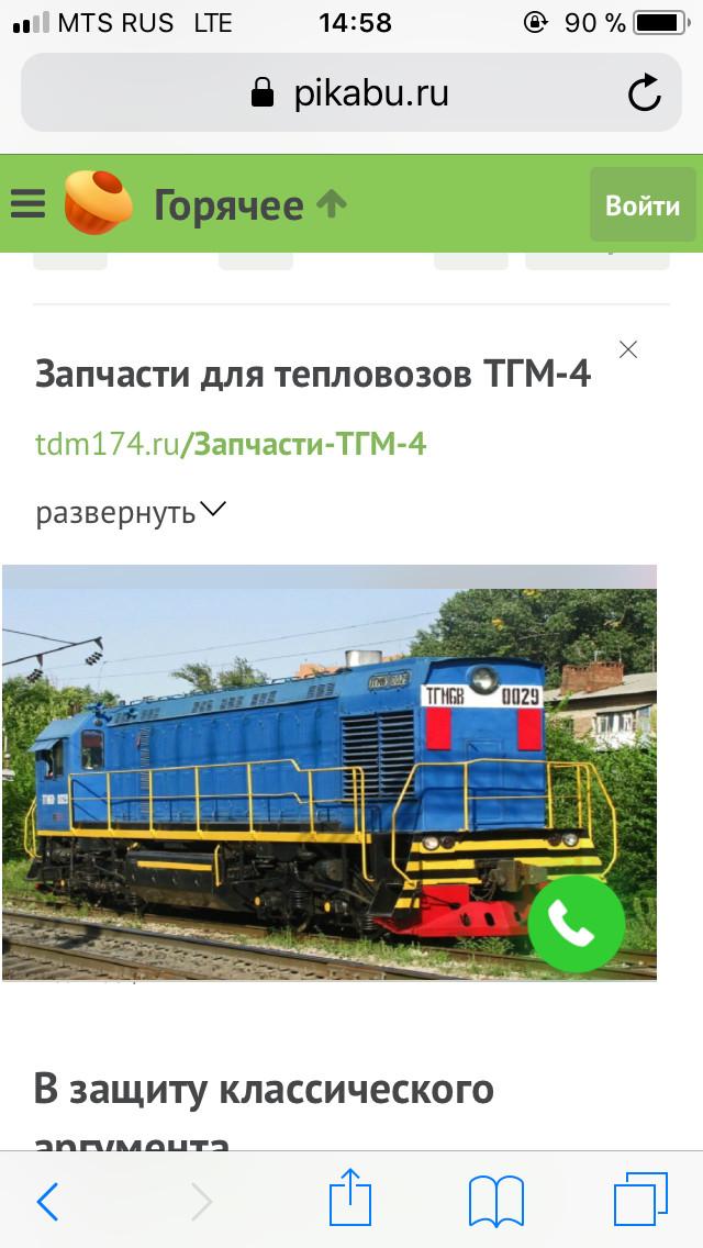 Таргетированая реклама Устенестьуши, Непаситеменя, Путинкрасава