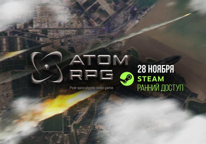 Отечественная RPG в ноябре этого года выходит в Steam Early Access. Atom RPG, СССР, Early access, Ранний доступ, Разработка, Fallout, Сталкер, RPG