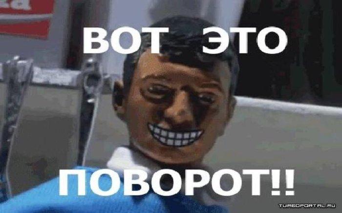 В оккупированном Луганске отключили телевидение и мобильную связь - Цензор.НЕТ 6874