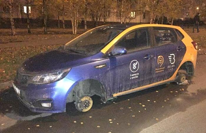 В Москве появилась новая услуга — каршининг Авто, Москва, Каршеринг