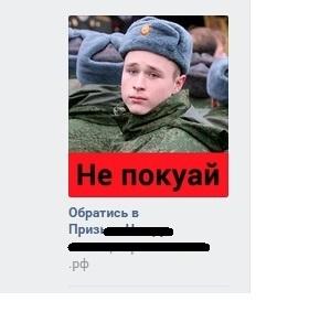 Хорошая реклама, и заголовочек интересный. Реклама, ВКонтакте, И так сойдет