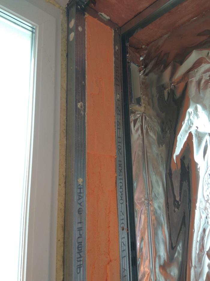Как я сделал себе крутую квартиру. Часть 5: Утепление, облицовка и первый опыт фрезеровки гипсокартона Ремонт, Своими руками, Стройка, Жена, Квартира, Лоджия, Фрезеровка гипсокартона, Длиннопост