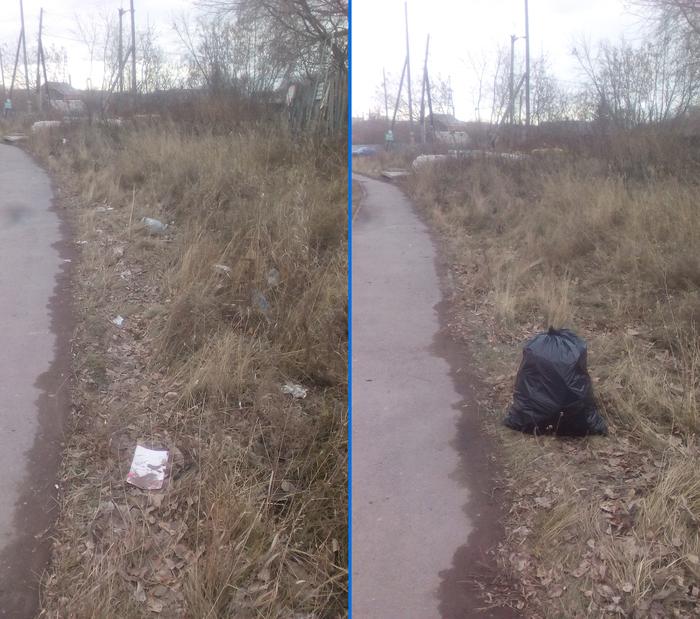 Самый грязный город по версии Чистомэна Чистомен, Копейск, Длиннопост