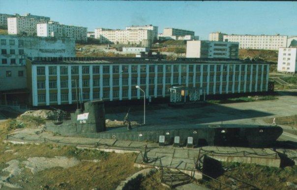 """ЗАТО Островной, Гремиха, """"Мурманск-140"""""""