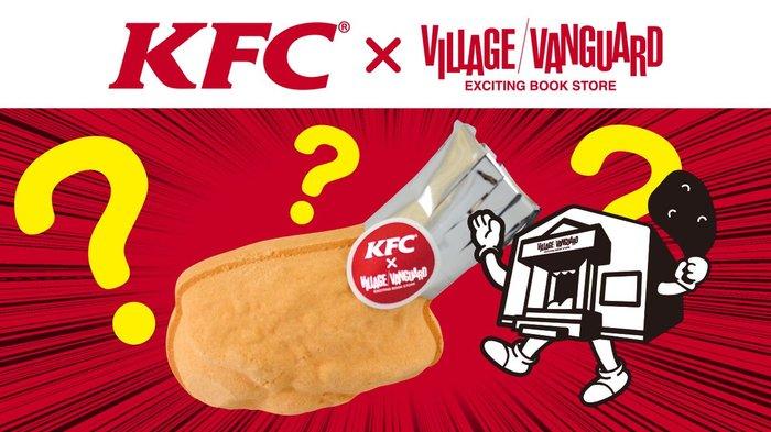 a1733d334f9e KFC создал бомбочки для ванны с ароматом острых крылышек новости, трэш,  фастфуд, еда