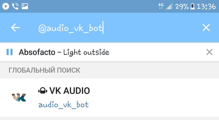Видеохостинги идентификаторы поисковых ботов чёрные и браузеров ssl перевод на русский
