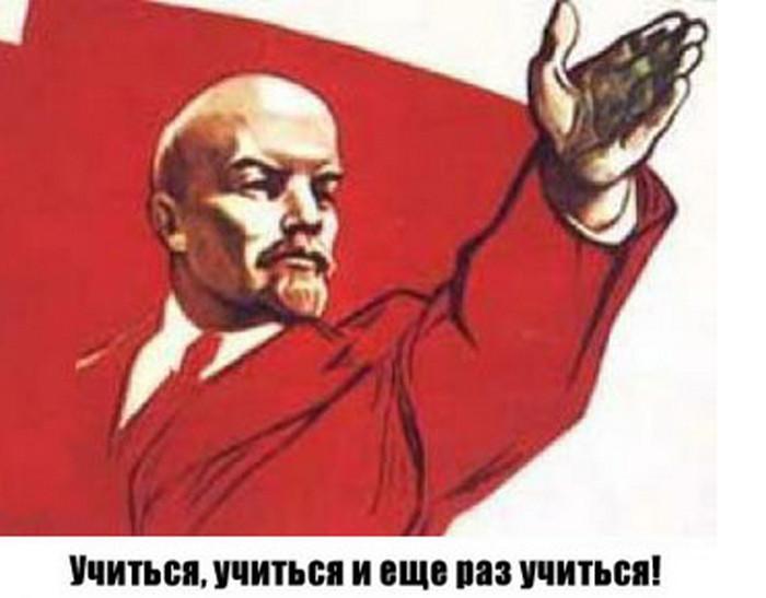 Агитация и пропаганда Пропаганда, Коммунизм, Социализм, Карл Маркс, Фридрих Энгельс, Ленин
