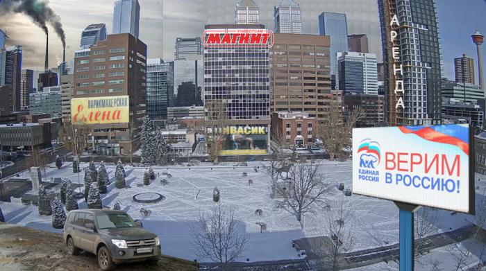 c7b26b5f1671 Урбанизация Город, Реклама, Урбанизация