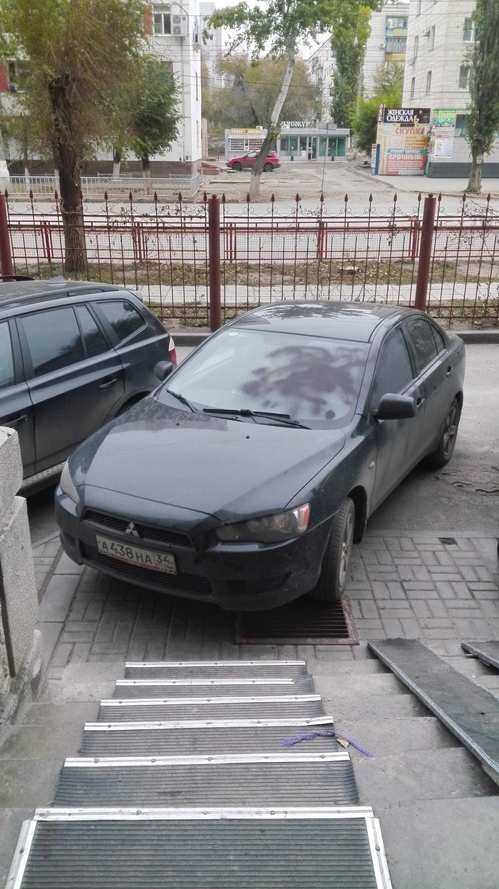 Преступление и наказание паркуюсь где хочу, Волгоград, быдло, длиннопост