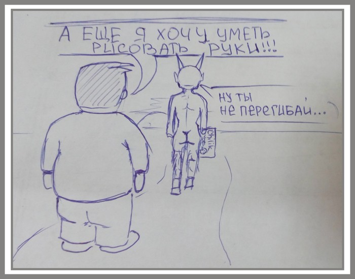 Листая посты Чилика навеяло) Комиксы, Chiliktolik, Контракт
