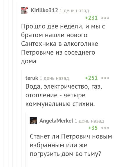 """Если бы мультсериал """"Аватар легенда об Аанге"""" создавали в России. Комментарии, Аватар: Легенда об Аанге"""