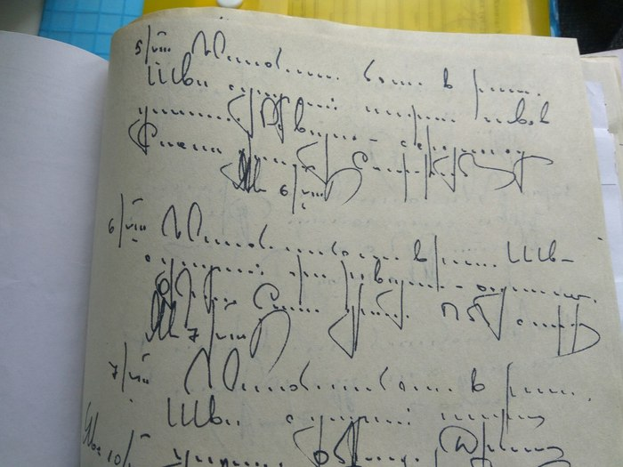 Записки врача.. Врачи, Почерк, Лига переводчиков