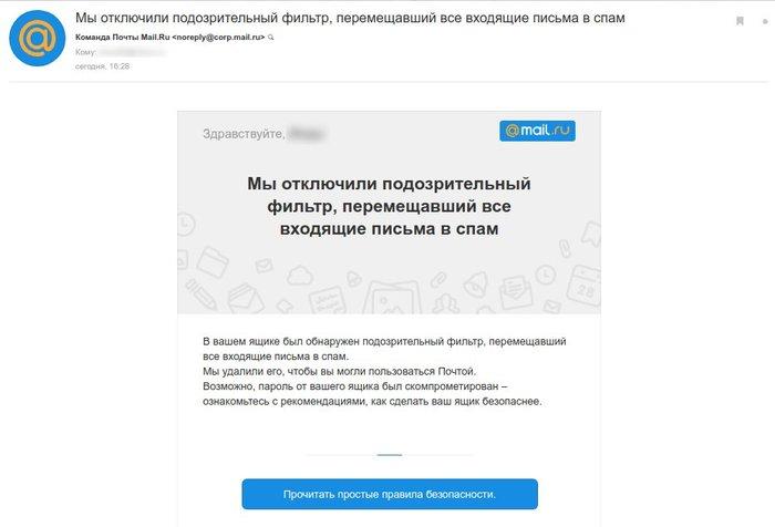Если сайт рекламировать е-mail спамом контекстная онлайновая видеореклама