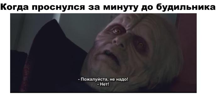 Нет, нет, нет!