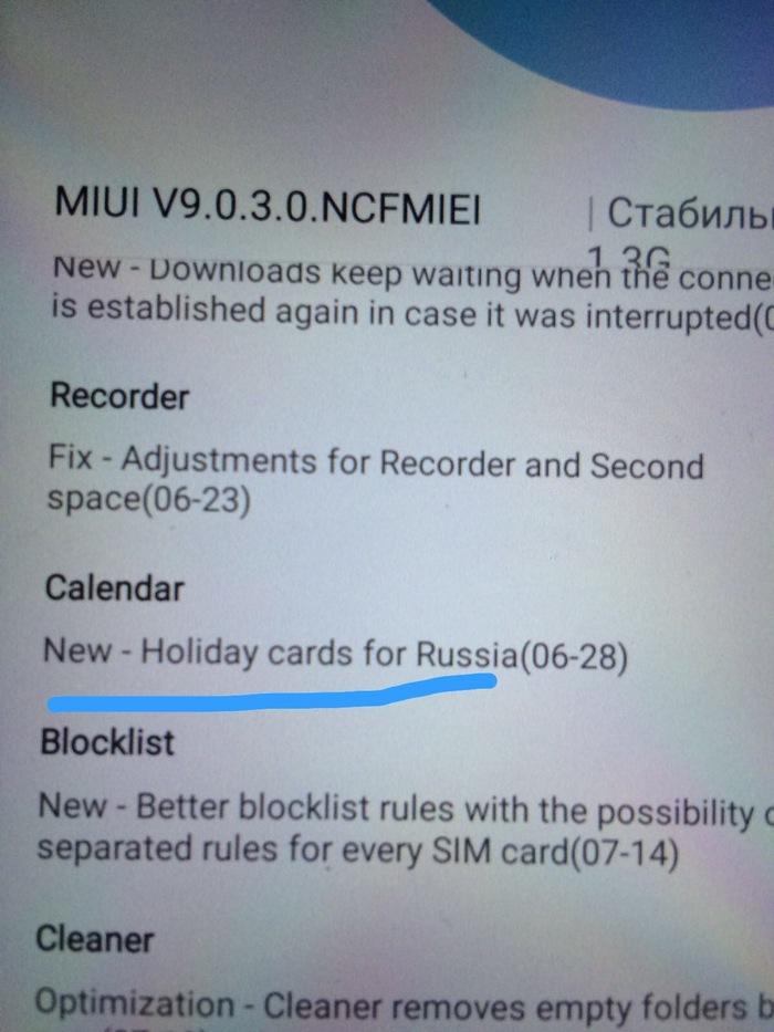 Xiaomi может в Россию Xiaomi, Россия, Китай, Смартфон