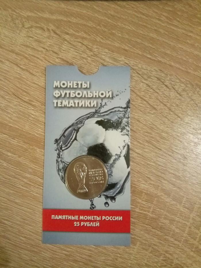 Новые монеты Юбилейные монеты, Чм 2018, Нумизматика, Коллекция, Длиннопост