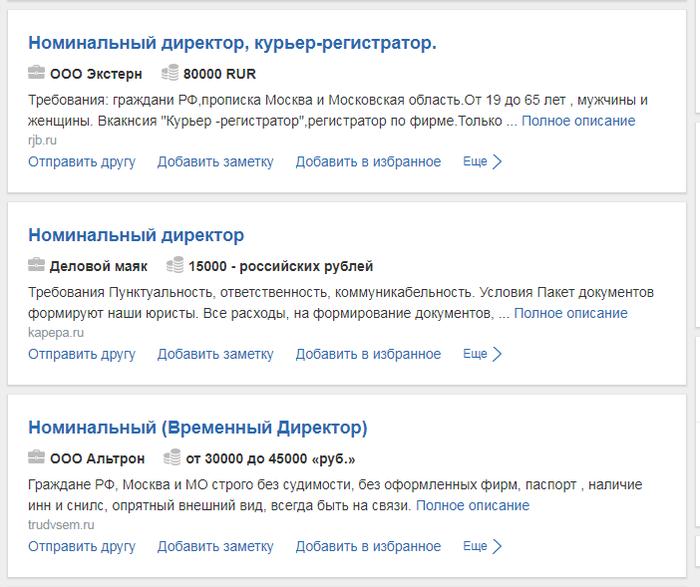 Курьер приносит почту порно русские, порно хорошего качества известных студий
