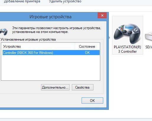 Подключаем Dualshock от ps3 к компьютеру win 7/8